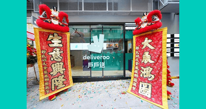 Deliveroo Food Market Hong Kong